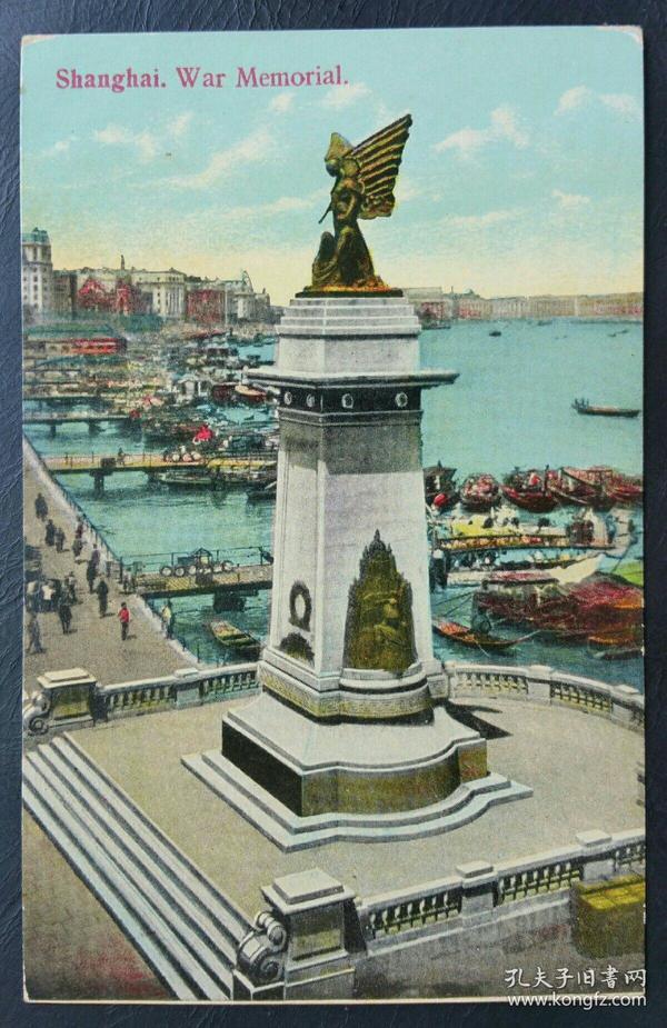 清民上海纪念碑明信片一件