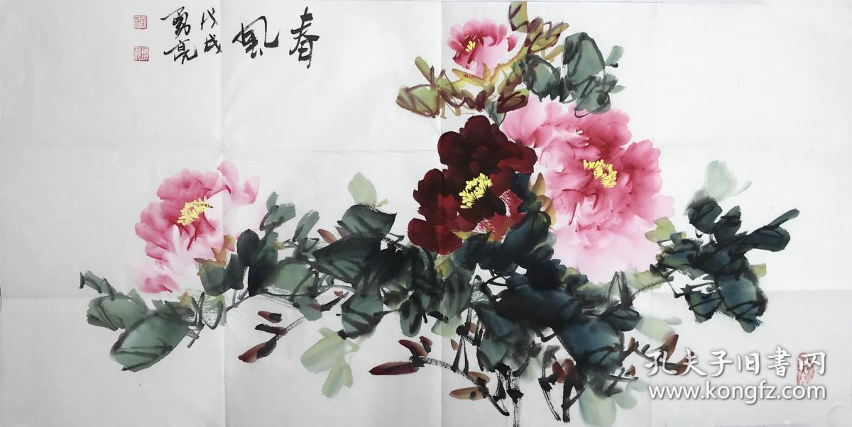 【来自画家本人,保证真迹】程勇亮,河南省美术家协会会员,洛阳知名图片