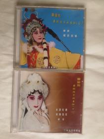 郭金芳秦腔折子戏专场  VCD 两盘一套
