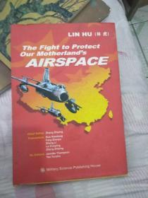 AIRSPACE LIN HU