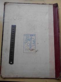 """1950年【南京,国立中央大学图书馆,六朝松藏书票】加盖""""南京"""""""