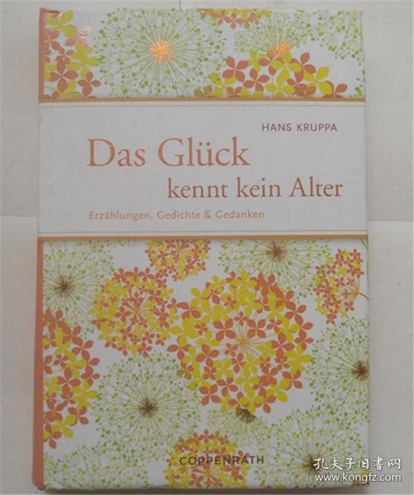 精装德语 Das Glück kennt kein Alter  幸福没有年龄