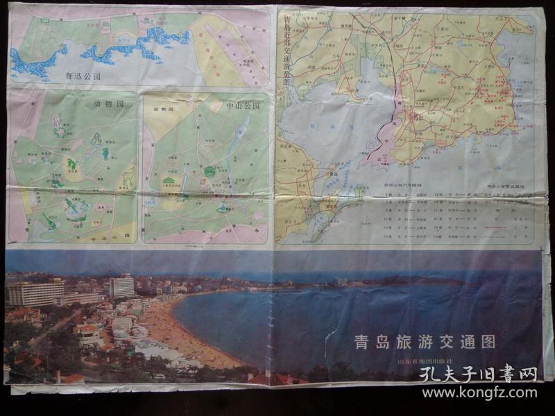 青岛中山动物园平面图