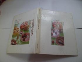 日文原版 特选 クッキング ブックス9 スパゲティとめん  、特选 クッキング ブックス9【两册合售】