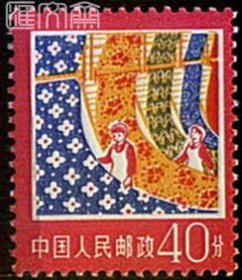 普18工农业生产建设(14-11)40分纺织妹、各种花布出厂,原胶全新邮票一枚,如图