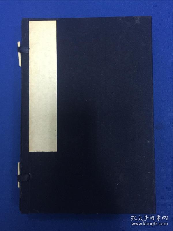 民国初版商务印书馆白纸排印本《林和靖先生诗集》一函一册全
