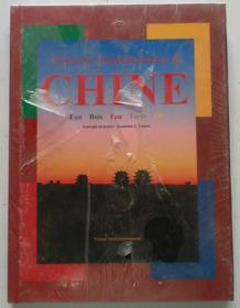 CHINE  中国     (法文版)