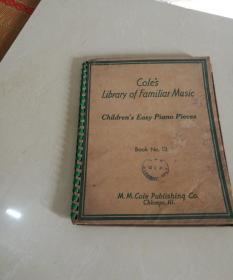 老:钢琴曲CoLes  Library of FamiLia Muisic(大16开书脊塑条精装花编精装本)详见图
