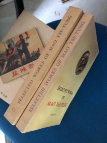 毛泽东选集 英文版 第三卷 第四卷