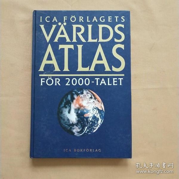ica förlagets världs atlas för 2000-talet 21世纪世界地图集(外文原版地图集 不知道什么语言 见图)精装 8开