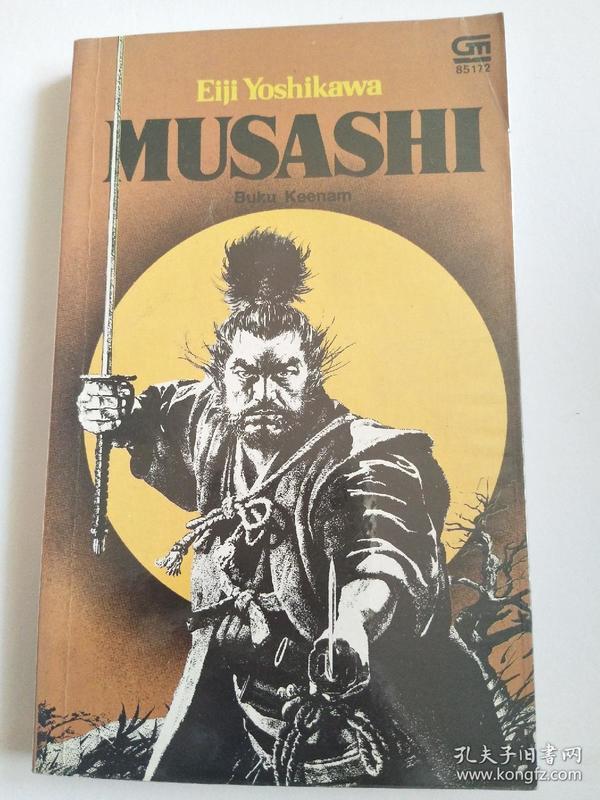 MUSASHI Eiji Yoshikawa