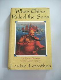WHEN CHINA RULED THE SEAS  The Treasure Fleet of the Dragon Throne 1405-33
