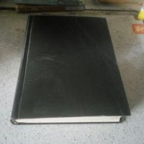 Environmental Science & Technology(环境科学与技术)1991  vol.25  NO.7-12  (英文版)