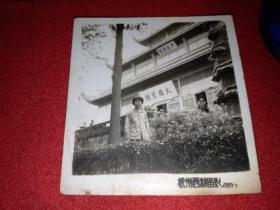 杭州灵隐寺大雄宝殿背景照1959年