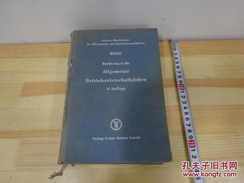 德文原版旧书 Allgemeine Betriebswirtschaftslehre 《经济社科手册》