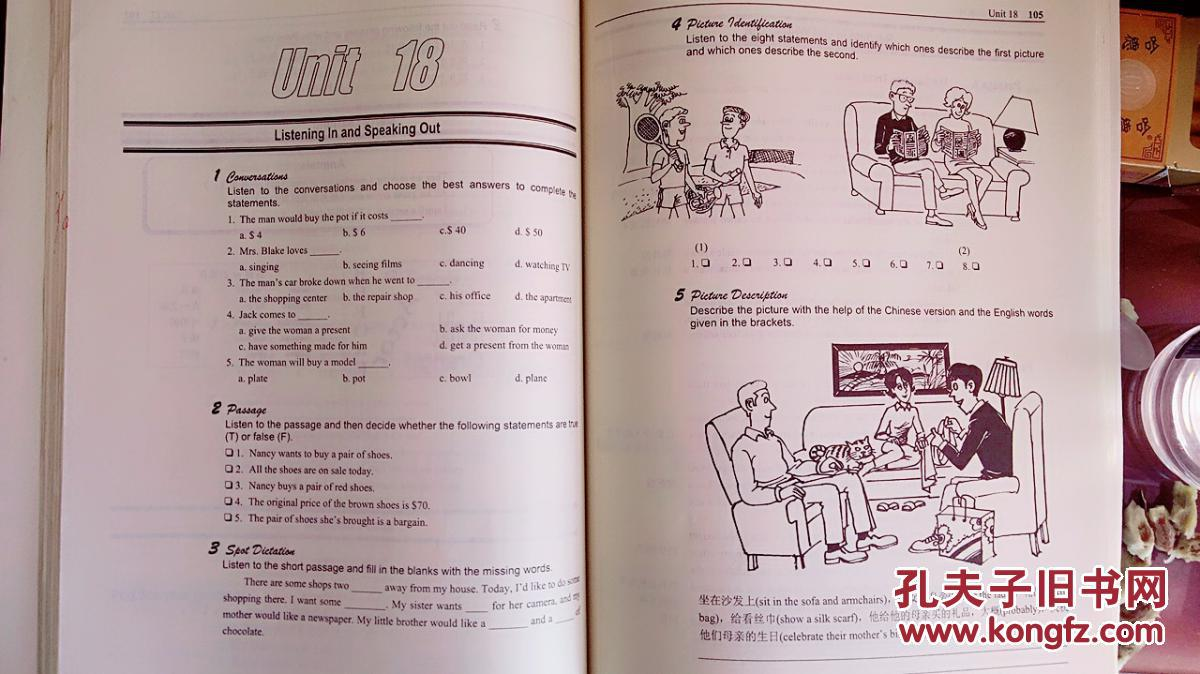 【图】英语学习辅导书1(附答案)_高等教育v答案的表情包妈回复信爸微图片
