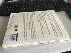 线性回归分析导论(原书第5版)