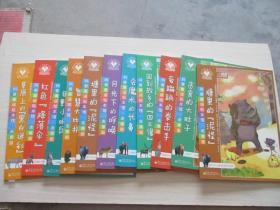 科普童话绘本馆·走兽园:10合售  见图【136】