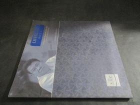 平安生活 一本关于生活及生活态度的杂志 2008年4月