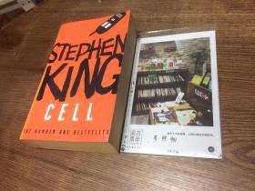 英文原版 Cell 【存于溪木素年书店】