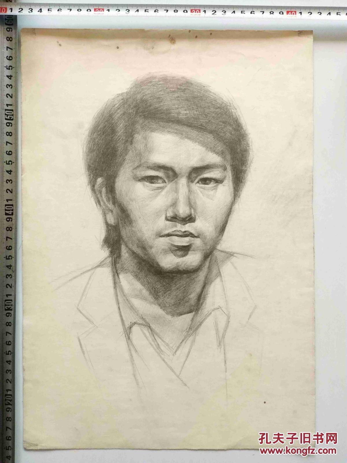 80年代铅笔素描速写画稿原稿《男青年》