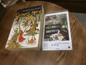 英文原版  Grimms Fairy Tales  【存于溪木素年书店】