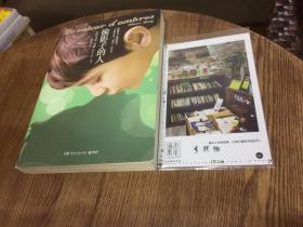偷影子的人 /【存于溪木素年书店】