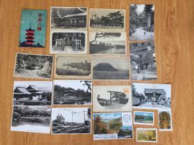 民国日本发行风景明信片16张