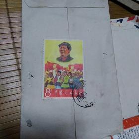文革实寄封、贴文2、军帽邮票、红色文献 品如图