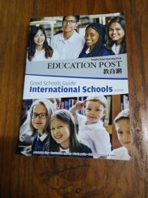 education post ( international schools 2017-2018)(铜版纸彩印)