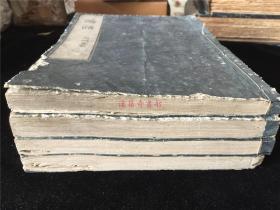 和刻本倭版四书之《论语集注》4册10卷全,大字写刻较精,较初印本。倭版四书孔网首见。
