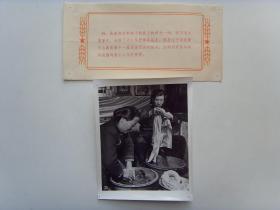 老照片:【※1966年,辽宁抚顺市公园街,居委会妇女给老工人浆洗被褥※】