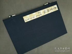 玉台新咏(一函二册)