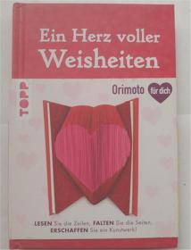 精装 德语 Ein Herz voller Weisheiten  一颗充满智慧的心