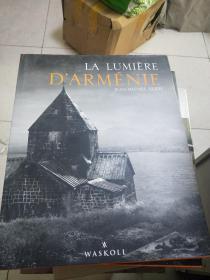 LA LUMIERE DARMENIE  8-708