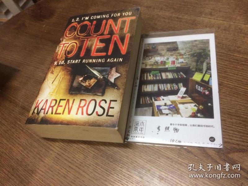 英文原版  Count to ten 【存于溪木素年书店】