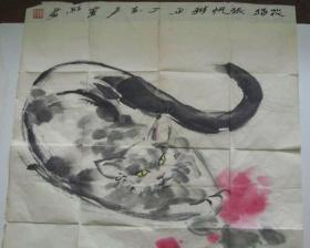 """丁亥年-宾红款""""花猫""""水墨画"""