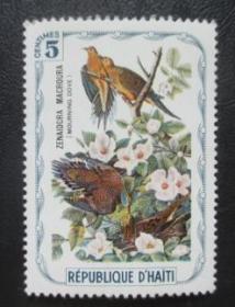 专题邮票--鸟类--哀鸠【免邮费看店内说明】