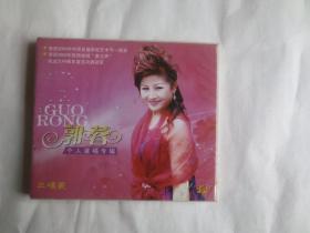 郭蓉演唱专辑 秦腔 三VCD