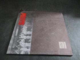 平安生活 一本关于生活及生活态度的杂志 2008年6月