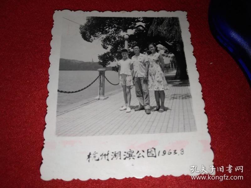 一个父亲和一儿一女合影1963年(杭州湖滨公园)