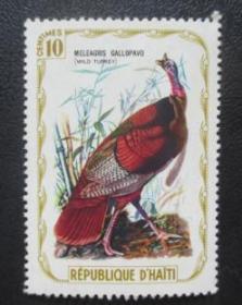 专题邮票--鸟类--野火鸡【免邮费看店内说明】
