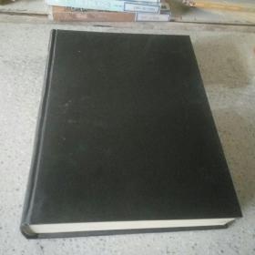 Environmental Science & Technology(环境科学与技术)1994 vol.28  NO.1-4 (英文版)