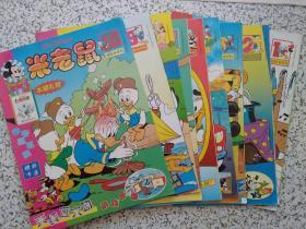 米老鼠 1999年半月刊 第1、2、3、4、6、7、8、9、10期 九本合售  无赠品
