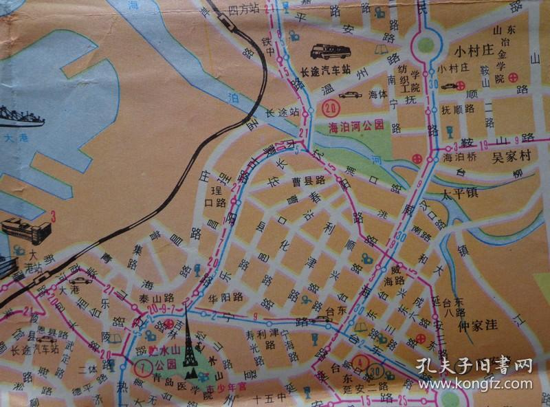 市郊长途汽车路线图 手绘青岛六景鸟瞰图 中山路商业区放大图 原价0.图片