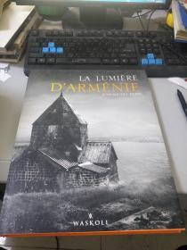 LA LUMIERE DARMENIE  8-709