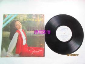 黑胶唱片:张庆(女声)独唱歌曲选