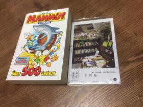 2本合售:德文原版迪士尼漫画    Mammut+Die Grossten Gegner   【存于溪木素年书店】