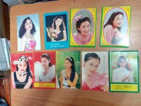九十年代美人明信片散张9张
