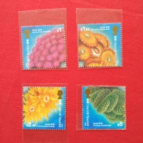 香港邮票HS66香港珊瑚海底生物红色绿色黄色棕色收藏珍藏